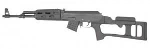 Advanced Technology Rifle Stocks